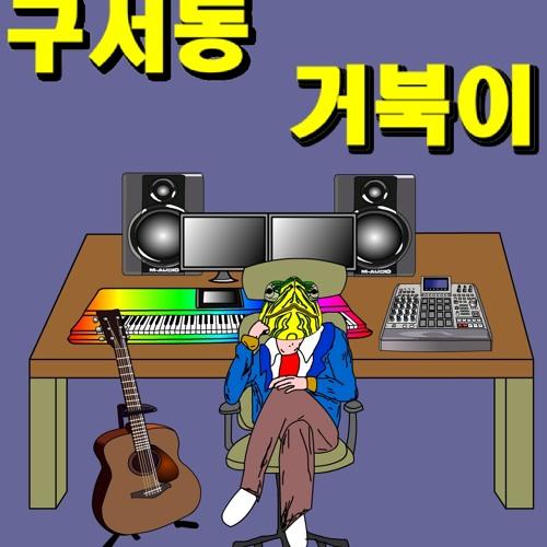 huen3323's avatar