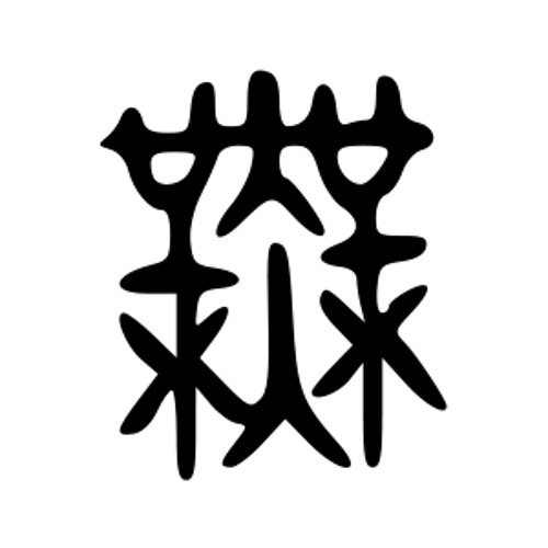 extramegane's avatar