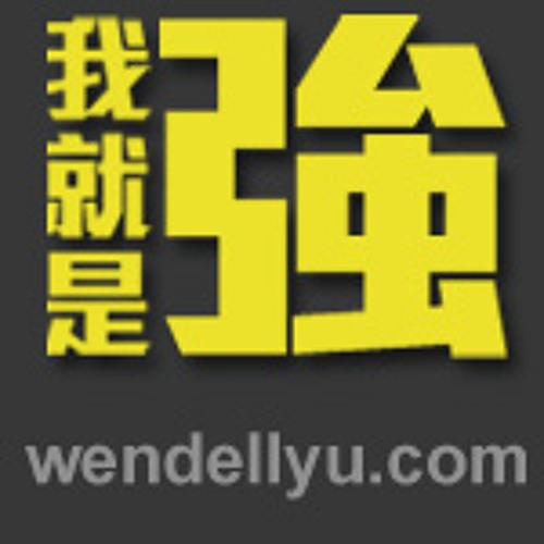 wendellyu's avatar