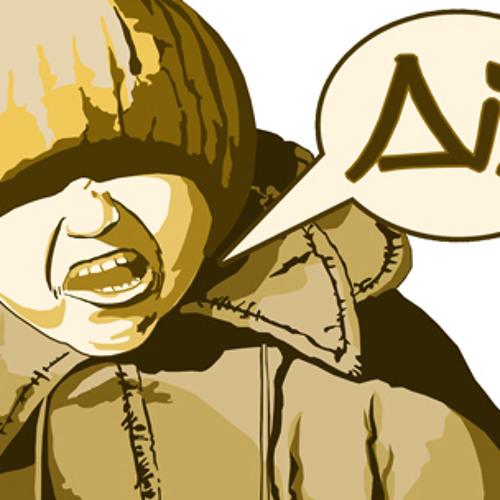 Mi Chau's avatar