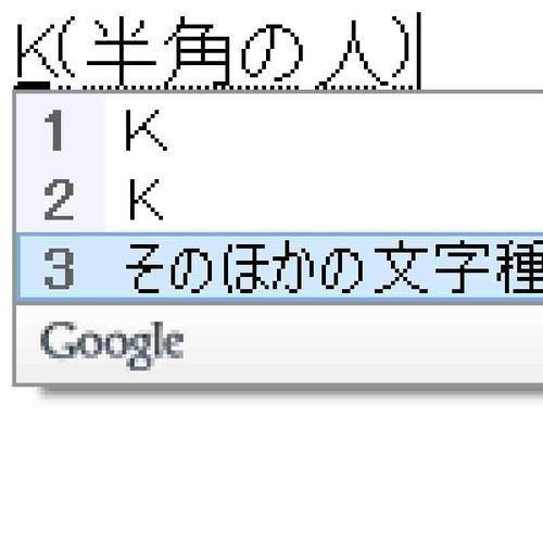 k_hankaku's avatar