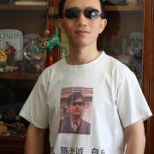 Hu Jia's avatar