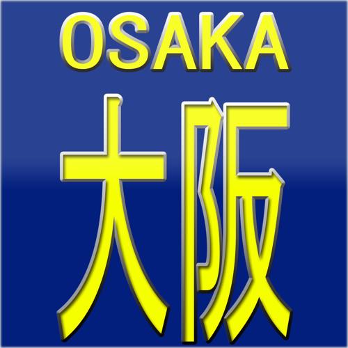 OsakaSoundCloud's avatar