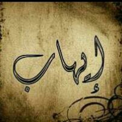 hebotawfik's avatar
