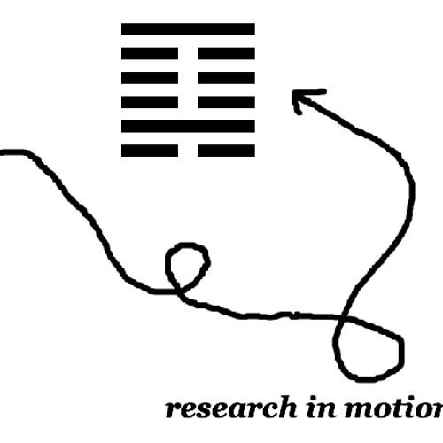 ILINX Research & Development 2 //Soundclash// (excerpt)
