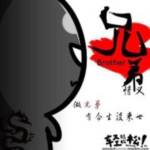XiiaoAn's avatar