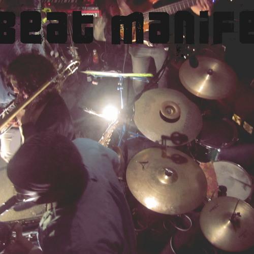 Big Beat Manifesto - E.P