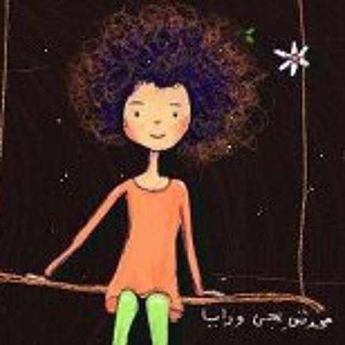Fatma El-Shaarawy's avatar