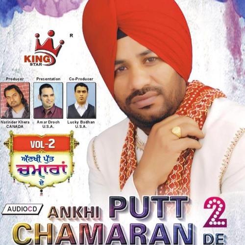 ANKHI CHAMAR's avatar