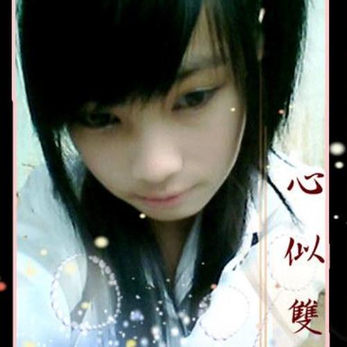 pé love's avatar