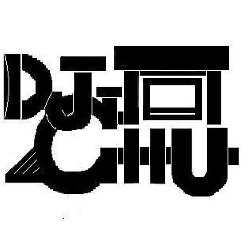 Dj_Chu's avatar