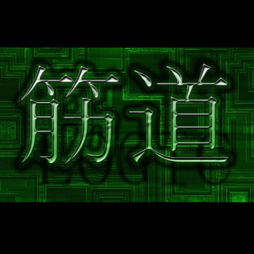 sujimichi's avatar