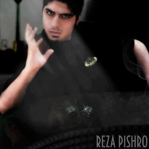 reza pishro rapere ghadimi
