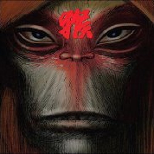 johnnyblaze's avatar