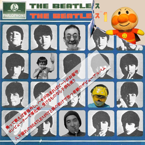 Beatle-su's avatar