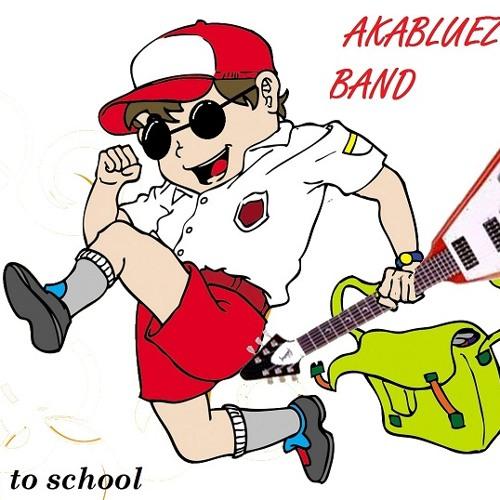 16. Akabluez Band Ft. Metal Klinik - Gambang Suling (Metal Version)