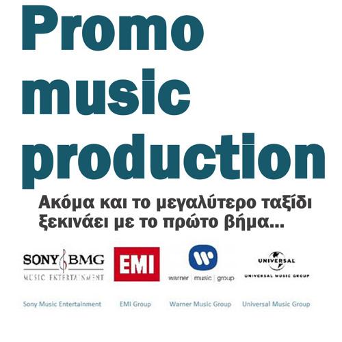 Promomusicproduction's avatar