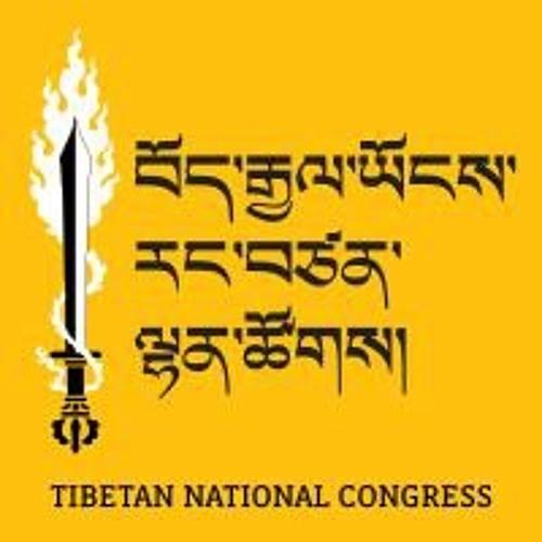 VOA TIBETAN Radio Interview with Tibetan National Congress  02/13/13