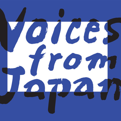 voicesfromjapan's avatar
