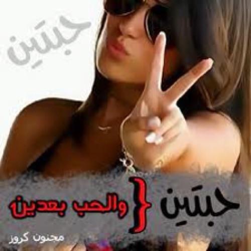 ahtz57@htomail.com's avatar