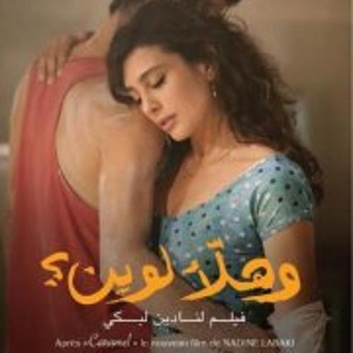 BaSma MeDhat EllAithy's avatar