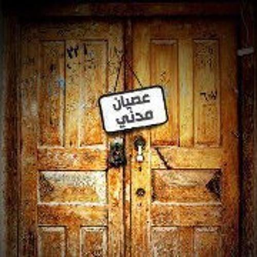 Islam Fathy 3's avatar