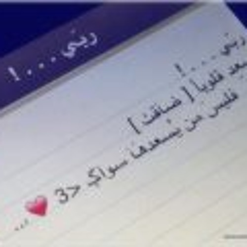 Maher Zain - This Worldly Life (Dunya) - Official Lyrics video