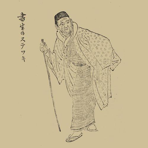 YujiFuki's avatar