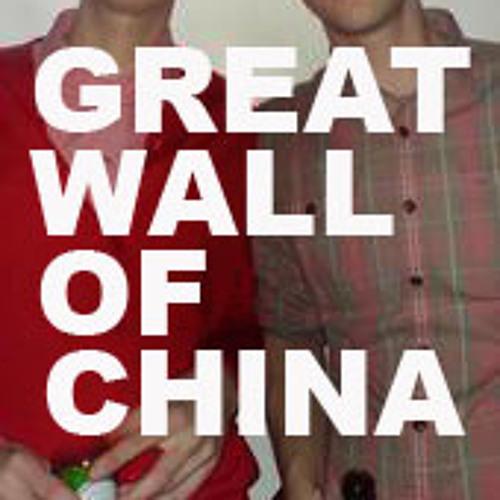 Great Wall of China's avatar
