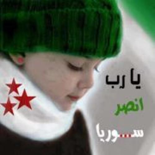 Ameen Nashwan's avatar
