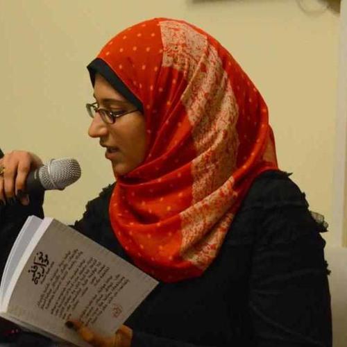 Zeinab Farahat's avatar