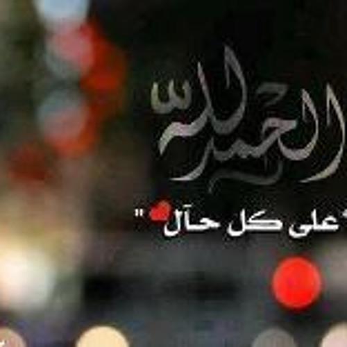 MiNo Mohamed's avatar