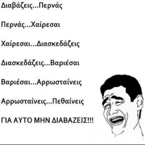 mixalis theoxaridis's avatar