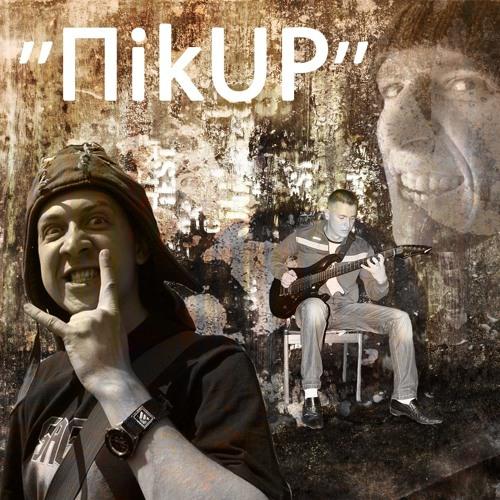 pikup's avatar