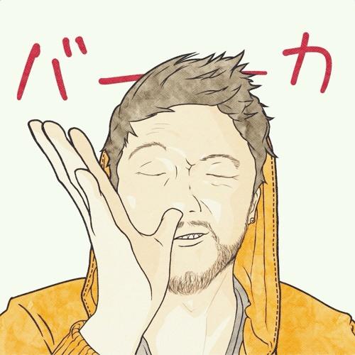 Oct32's avatar