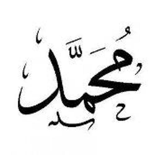 Mohamed Abd Elbakey's avatar