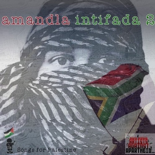 Amandla Intifada's avatar