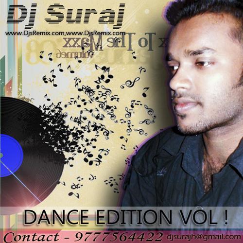 To Mo Pain (Dance Step Mix) Dj Suraj
