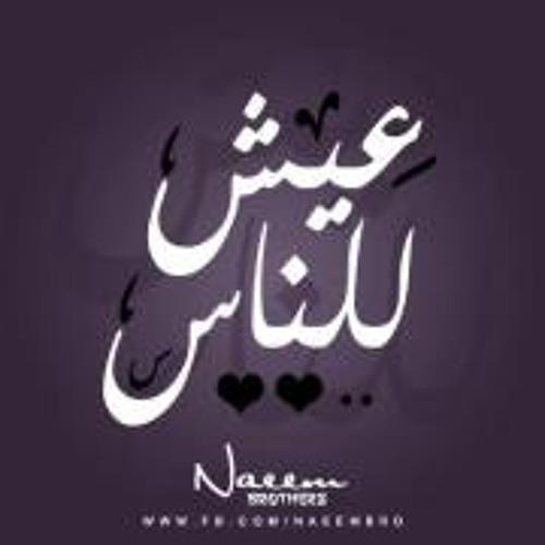 Muhammed Alsunian's avatar