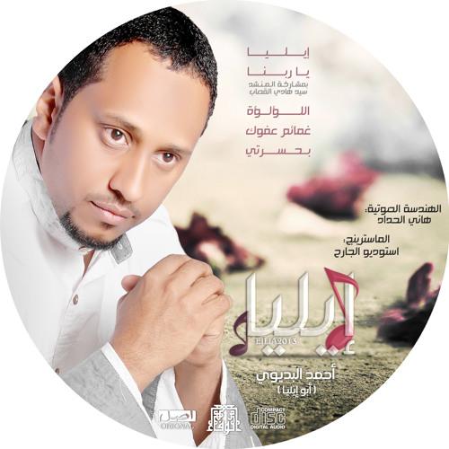 RoOh ALaMaL BuEiLiA's avatar