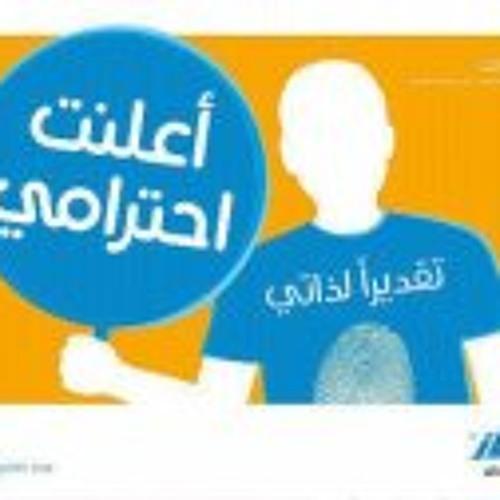 Rasha Salah 3's avatar