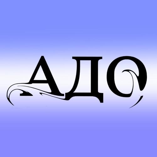 Ado-Music's avatar