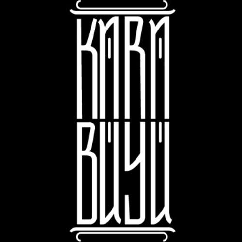 KaraBuyu's avatar
