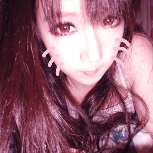 Hiu Lam Chan's avatar