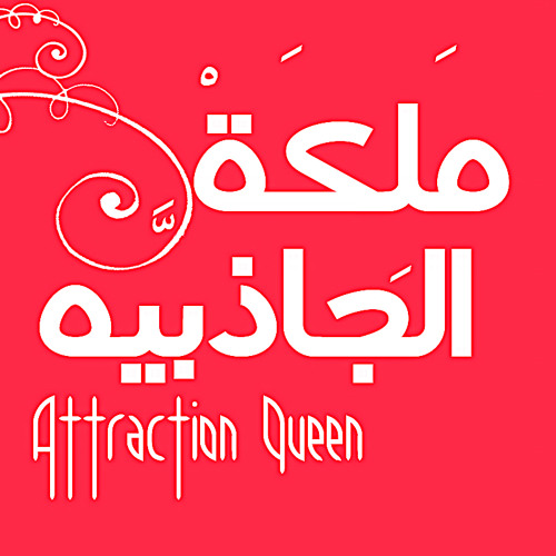 Attraction-Queen's avatar
