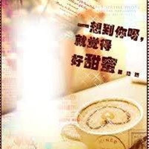 DJ koyang265's avatar