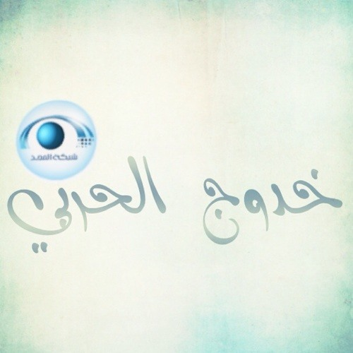 kadojalharbi's avatar