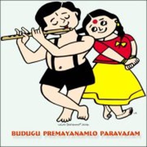 Paradesi - Chandana Charchita