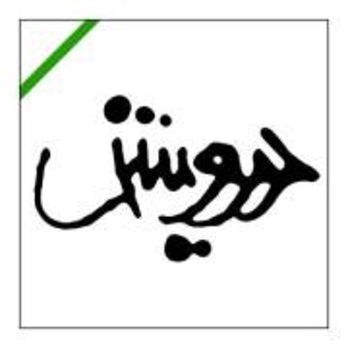 Iman Nabavi's avatar