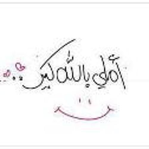 Rewan Khamis's avatar